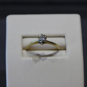 Engagement Ring Remount KraftBefore1-22